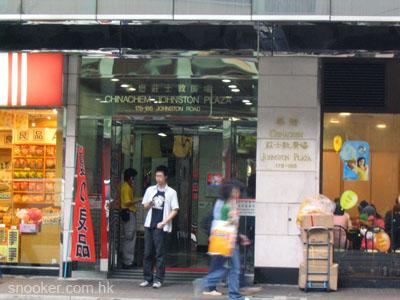 Chinachem Johnston Plaza - Wanchai - Hong Kong