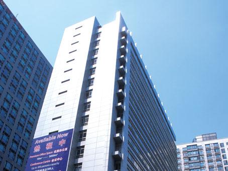 Silver Centre - Shaan Xi North Road - Shanghai- China