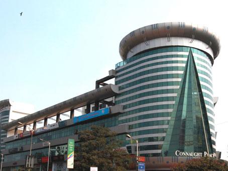 Regus - Connaught Place - Bund Garden Road - Pune