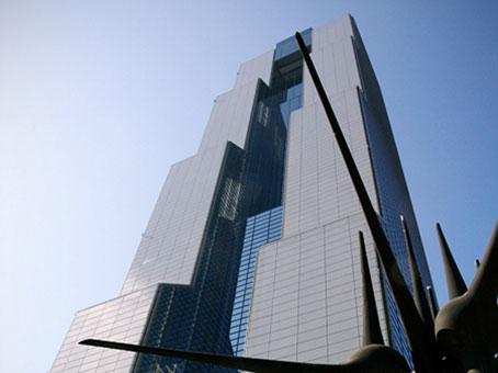 World Trade Centre - Seoul