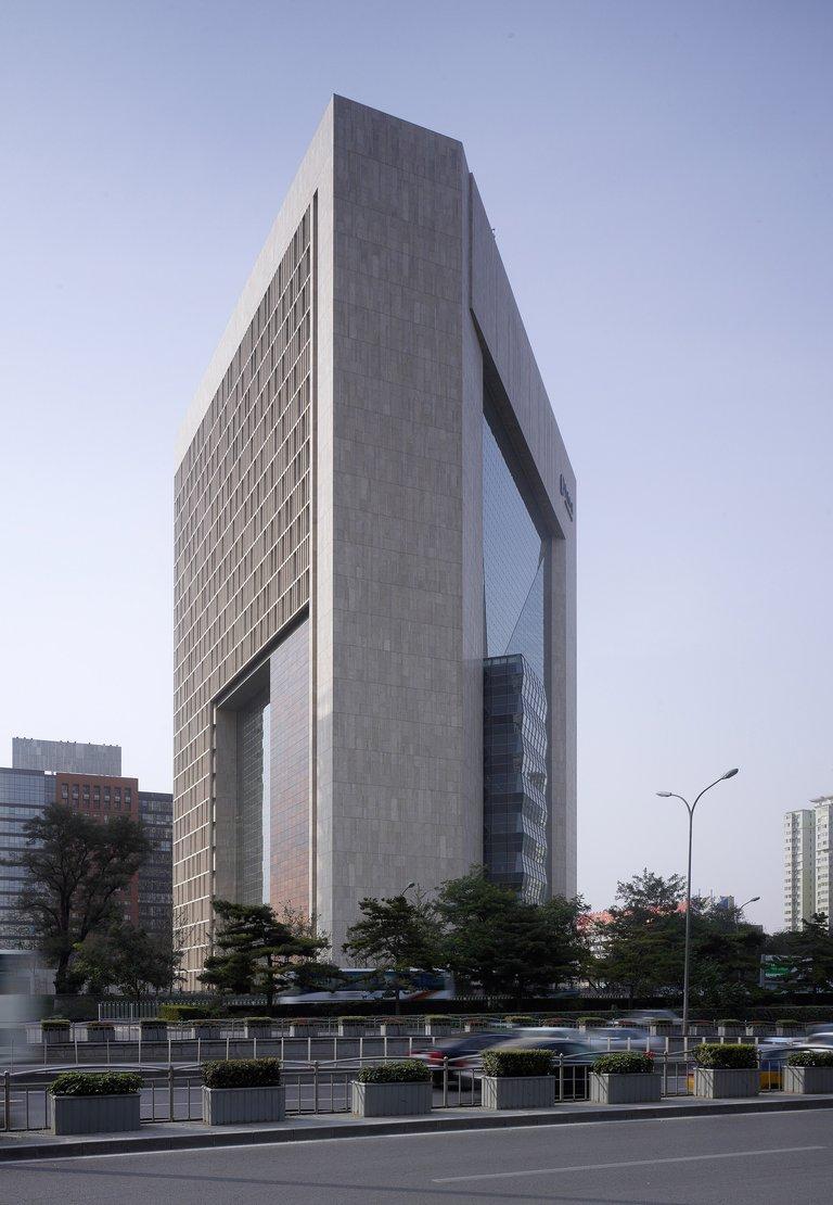 New Poly Plaza - Beijing